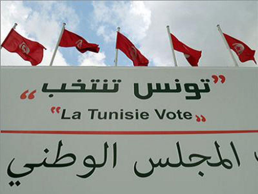 Flowering of the Arab Spring: Understanding Tunisia's elections results