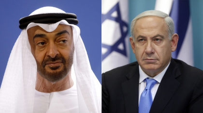 UAE's normalisation with Israel follows years of secret relations