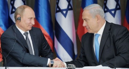 Russia and Israel: The Middle East vector of relations