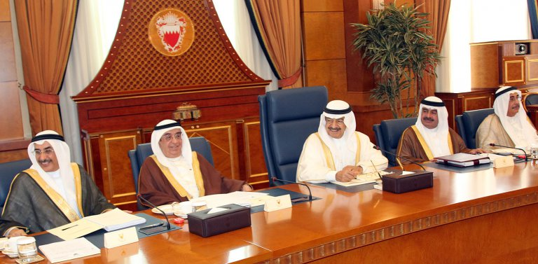 Bahrain's National Dialogue faces a Stalemate